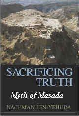 http://1.bp.blogspot.com/_Cx5YSp-ghS8/TD3DJhB_-sI/AAAAAAAAGF4/sxuXZ9v0uIA/s1600/myth-of-masada.bmp
