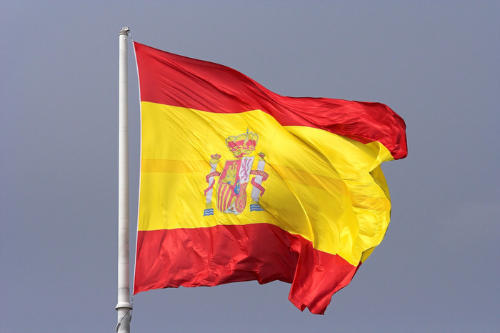 659 GV Spanish Flag