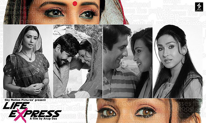 life-express-hindi-movie-wallpaper.jpg