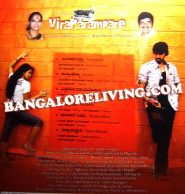 shankar mahadevan vishwa vinayaka songs free