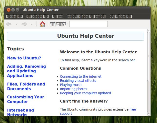 tuxarena blog ubuntu 1010 maverick meerkat beta