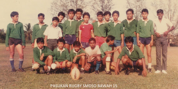 SMDSO Rugby 1984