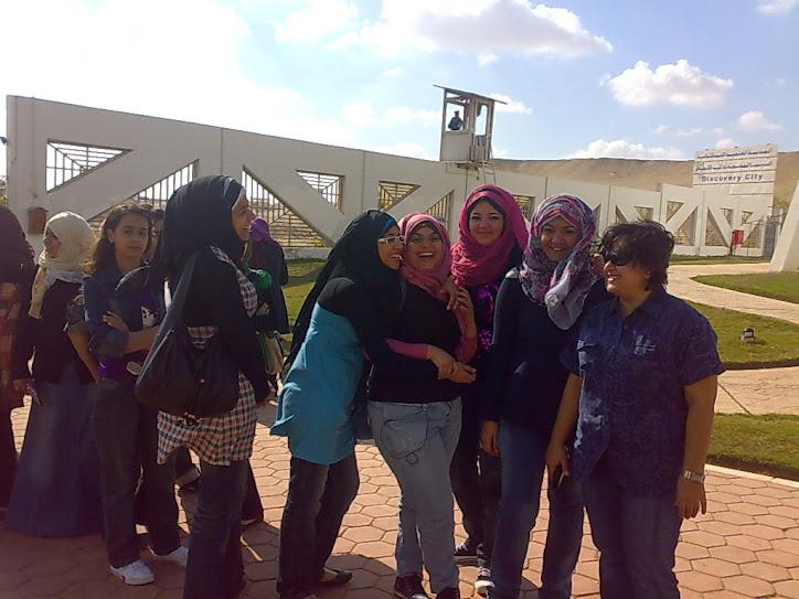رحلة لمدينة مبارك التعليمية