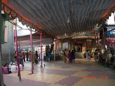 Black Marble Idol Of Lord Hanumanji Installed In Shirdi