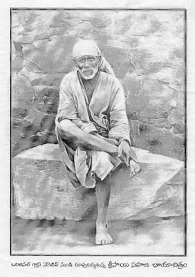 Shirdi Sai Baba Life Teachings and Stories