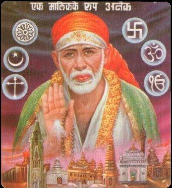 © Online Shirdi Sai Baba Book Reading