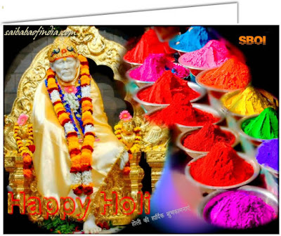 Shirdi Sai Baba Wallpapers, Free Shirdi Sai Baba Pictures