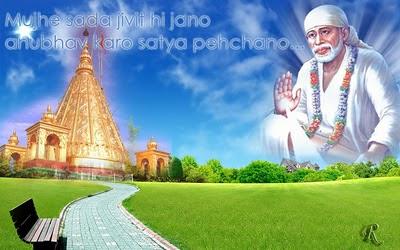 Sai Baba Called Me To His Mandir - Sai Devotee Malini