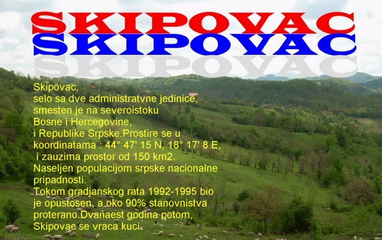 SKIPOVAC