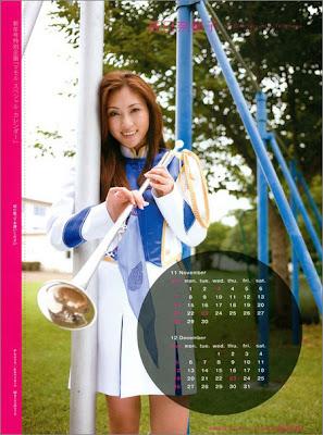 自衛隊 寫真女星 - 日本自衛隊推出寫真女星月曆