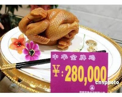 28萬元的雞 - 一隻28萬元的雞