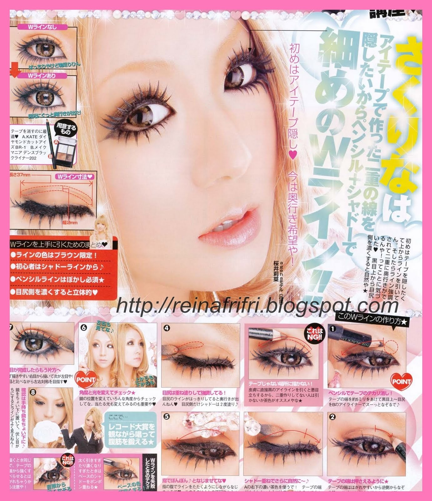 AGEHA Make up 010
