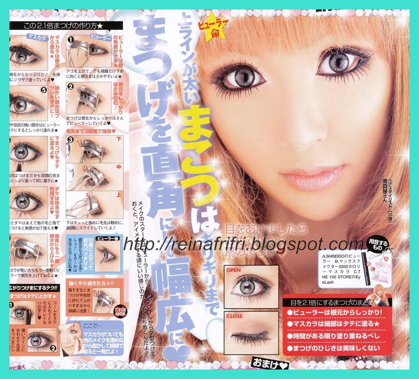 AGEHA Make up 016