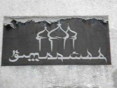 street art, graff, graffiti, sticker, matrica, Budapest, arab, arabian, Magyarország, blog, picture, photo, fotó, photos