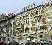 kisgazda szekhaz, belgrad rakpart 24