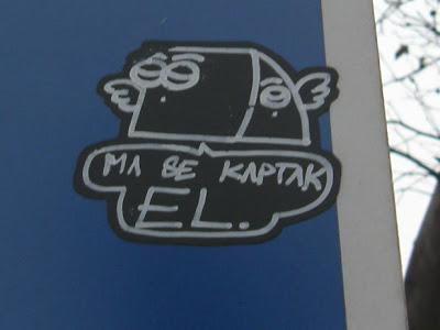 street art,  Budapest,  matrica,  Magyarország,  falragacs, Hungary, Ungarn, Ma sem kaptak el