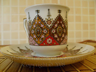 Turkish coffee cup