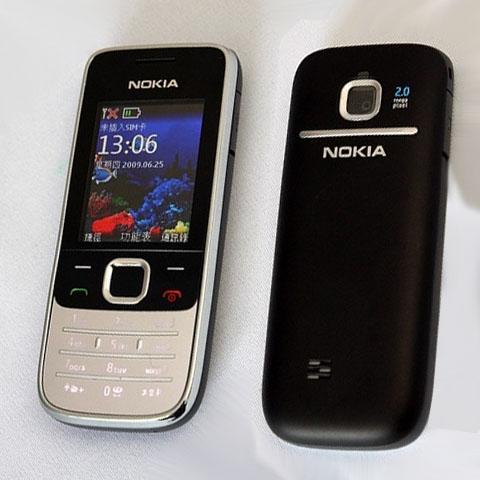 Nokia 2730 Classic Price