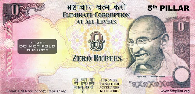 Zero Rupee Note for bribe - Fifth Pillar fights against corruption in India