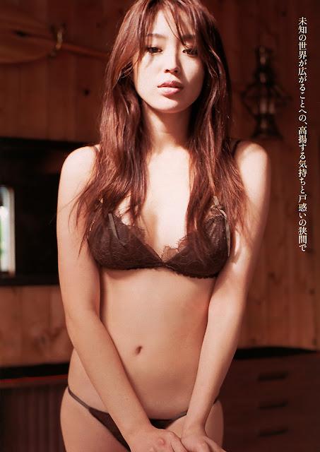 Mai Narumi 成海舞 aka Maiko Inoue 井上舞妃子