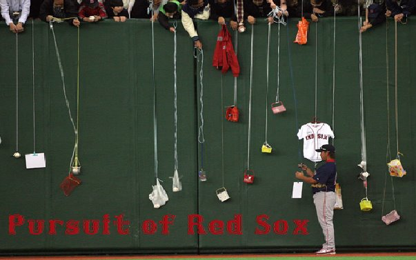 Pursuit of Red Sox