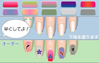 Juego de maquillar y pintar las uñas