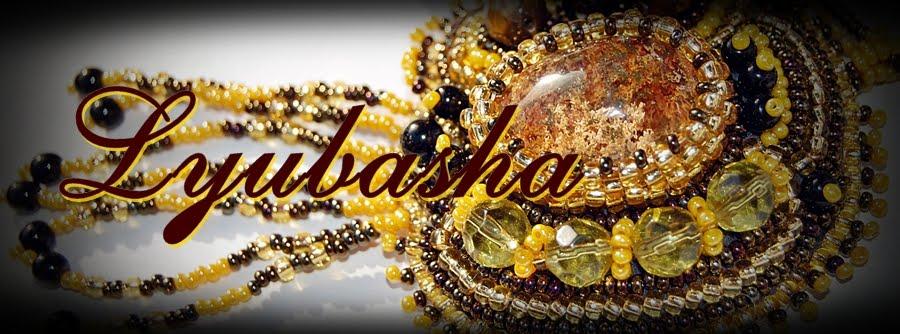 Блог Любаши