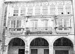 Conservatorio de Ourense (1958)