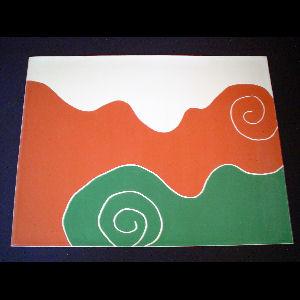 Tri-Color Waves - Sold