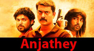 Watch Anjathey tamil movie online