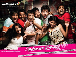Chennai 600028 Tamil movie online