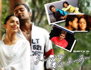 Sillunu Oru Kadhal 2006 Tamil full movie