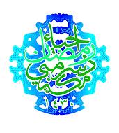 TV Qaryah Ramadhan