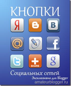 Поддержка Авторизация через Вконтакте, Facebook
