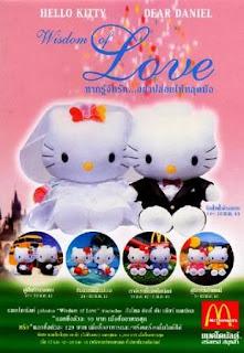 Hello Kitty 2 (2008). Hello Kitty 2 (2008). Hello Kitty 2 (2008). Hello Kitty 2 (2008).