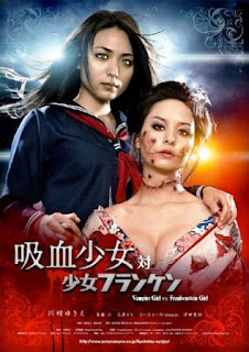 Vampire Girl vs. Frankenstein Girl (2009). Vampire Girl vs. Frankenstein Girl (2009). Vampire Girl vs. Frankenstein Girl (2009). Vampire Girl vs. Frankenstein Girl (2009).