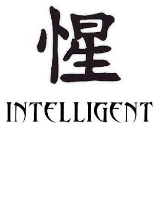 Kanji Tattoo Symbols Meanings Inteligent