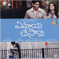 Naga Chaitanya in Yem maaya chesavo telugu film songs download