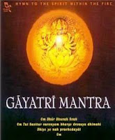 gayatri mantra mp3 download