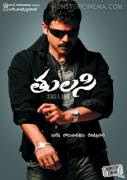 tulasi_venkatesh_audio_songs