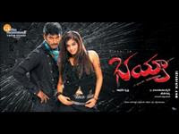 bhayya_movie_songs