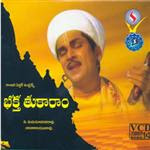 Baktha Thukaram_old-mp3-songs
