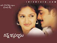 Ninne+Ishtapaddanu_mp3_songs