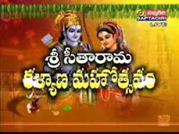 balakrishna Sita rama kalyanam old 1986 movie mp3 songs