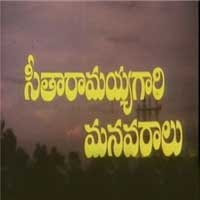 meena sitaramayyagari manavaralu movie songs free