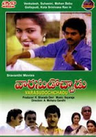 venkatesh vaarasudochadu movie audio songs free download