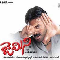 venkatesh gemini movie audio songs download free