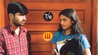7G Brundhavan Colony movie audio songs