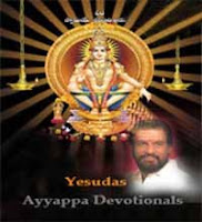 ayyappa deeksha devotional album mp3 songs by yesudas
