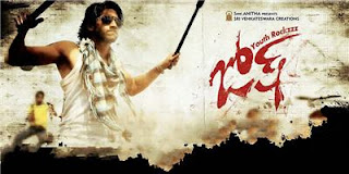 Josh Movie mp3 songs audio free download